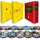 PIKACHU THE MOVIE PREMIUM BOX 1998-2010 [Blu-ray]from Japan