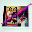 PATTHAR KE INSAAN (1990) Bollywood/Indian Soundtrack CD Bappi Lahiri