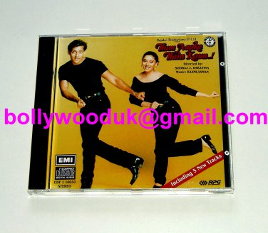 HUM AAPKE HAIN KOUN Bollywood/Indian Soundtrack CD Salman Khan