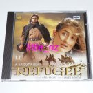 **REFUGEE** Bollywood/Indian Soundtrack CD Abhishek Bachchan Kareena Kapoor