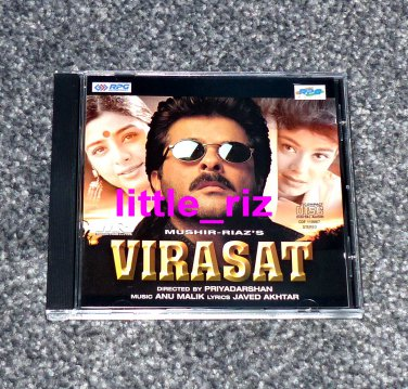 **VIRASAT** Bollywood/Indian Soundtrack CD Anil Kapoor Anu Malik