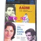 Aadmi (1968) / Dil Diya Dard Liya (1966) - Bollywood Indian Soundtrack Cassette Tape HMV Naushad