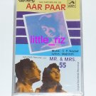 Aar Paar (1954) / Mr and Mrs 55 (1955) – Bollywood Indian Soundtrack Cassette Tape HMV O.P. Nayyar