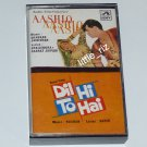 Aashiq (1962) / Dil Hi To Hai (1963) – Bollywood Indian Soundtrack Cassette Tape Shankar Jaikishan