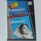 Anupama (1966) / Khamoshi (1970) – Bollywood Indian Cassette Tape Hemant Kumar