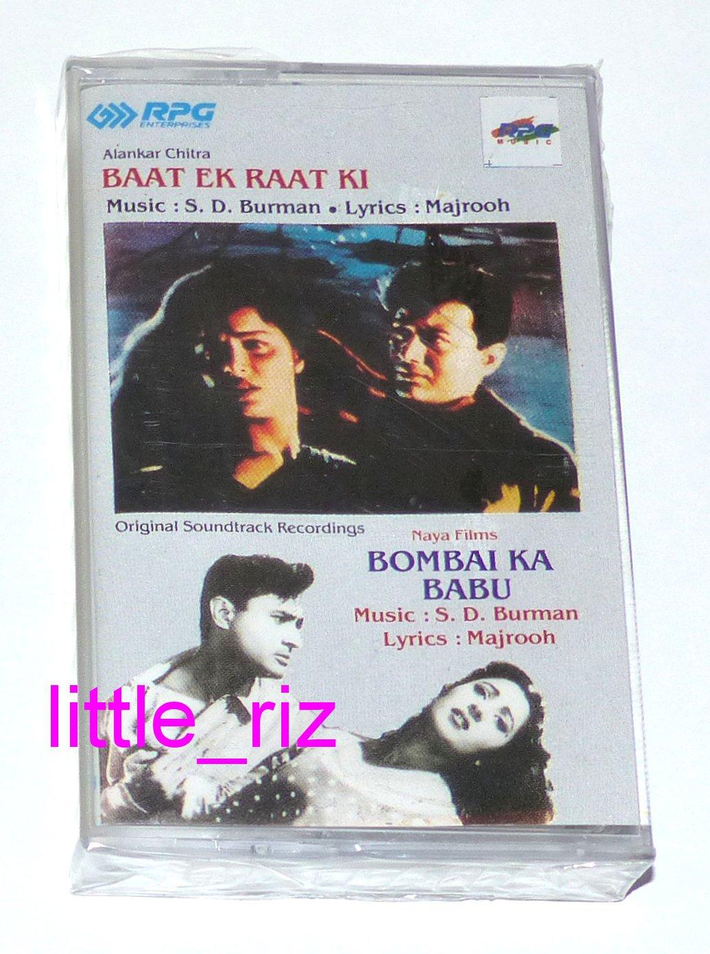 Baat Ek Raat Ki (1962) / Bombai Ka Babu (1960) � Bollywood Indian Cassette Tape S.D. Burman