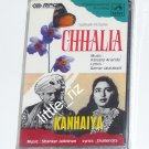 Chhalia (1960) / Kanhaiya (1959) – Bollywood Indian Cassette Tape Shankar Jaikishan