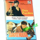 Des Pardes (1978) / Lootmaar (1980) – Bollywood Indian Cassette Tape Rajesh Roshan