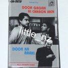 Door Gagan Ki Chhaon Mein / Door Ka Raahi – Bollywood Indian Cassette Tape Kishore Kumar