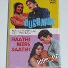 Dushmun / Haathi Mere Saathi (1971 films) – Bollywood Indian Cassette Tape Laxmikant Pyarelal