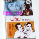 Jahan Ara (1964) / Bahu Begum (1967) – Bollywood Indian Cassette Tape Madan Mohan, Roshan