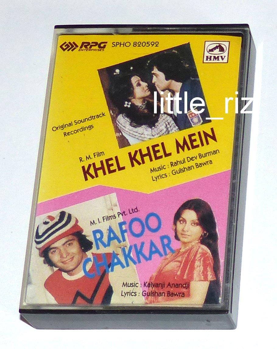 Khel Khel Mein / Rafoo Chakkar (1975 films) - Bollywood Indian Cassette Tape R.D. Burman
