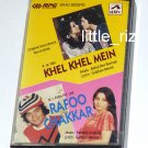 Khel Khel Mein / Rafoo Chakkar (1975 films) - Bollywood Indian Cassette Tape R.D. Burman