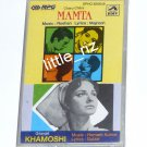 Mamta (1966) / Khamoshi (1970) – Bollywood Indian Cassette Tape Roshan, Hemant Kumar