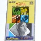 Mamta (1966) / Khamoshi (1970) – Bollywood Indian Cassette Tape Roshan, Hemant Kumar