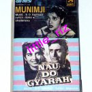 Munimji (1955) / Nau Do Gyarah (1957) - Bollywood Indian Cassette Tape S.D. Burman