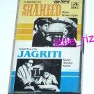Shaheed (1948) / Jagriti (1956) – Bollywood Indian Cassette Tape Ghulam Hyder, Hemant Kumar