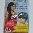 Shareef Budmaash / Warrant / Chhupa Rustam - Bollywood Indian Cassette Tape R.D. Burman