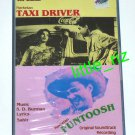 Taxi Driver (1954) / Funtoosh (1956) – Bollywood Indian Cassette Tape - S.D. Burman