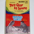 Tere Ghar Ke Samne (1963) / Paying Guest (1957) – Bollywood Indian Cassette Tape - S.D. Burman