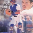 1993 Flair Mike Piazza