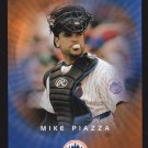 2003 Upper Deck Victory Mike Piazza