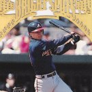 1996 Topps Laser Bright Sports Chipper Jones