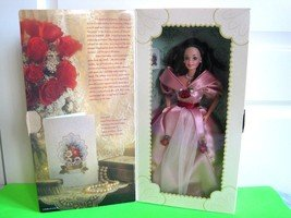 Special Edition Hallmark Sweet Valentine Barbie  1995 - BRAND NEW, SHIP FAST