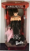 Barbie Solo In The Spotlight Special Edition Reproduction