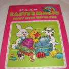 Vintage 1985 Unused PAAS Easter Magic paint Water Fun book Cotton Feathers Lolly