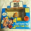 Talbot Toys NMIB Kelloggs Rice Krispies Bath Tub Toy Snap Crackle Pop