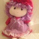 "16"" Vintage Upstairs Azrak Hamway Plush Stuffed Cloth Doll Pink Purple Yarn Hair"