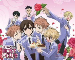 Ouran High School Host Club Mousepad / Pencil Board - Group Anime
