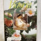 Victoria magazine back issue April 1994 Living in Nature issue AL1531