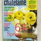 Chatelaine Magazine April 2007 ideas for spring AL1539
