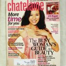 Chatelaine Magazine September 2007 beauty issue AL1544