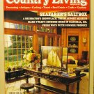 Country Living August 1994 back issue magazineAL1612