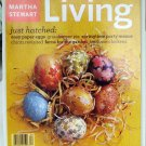 Martha Stewart Living Magazine April 2004 back issue AL1711