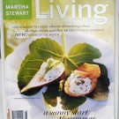 Martha Stewart Living Magazine June 2004 back issue AL1713