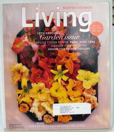 Martha Stewart Living Magazine March 2005 back issue AL1714