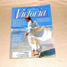 VICTORIA MAGAZINE VINTAGE JULY 1997