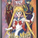 Sailor Moon Vol. 9 DVD *ADV PROMO DISK OOP*