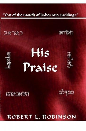 His Praise
