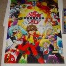 Bakugan Battle Brawlers Poster Size Puzzle