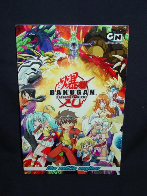 Bakugan Battle Brawlers - The Battle Begins! Book