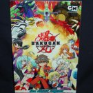 Bakugan Battle Brawlers - The Battle Begins! Book