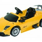 Kalee Kid's Ride On Lamborghini Murcielago LP670 6v Yellow