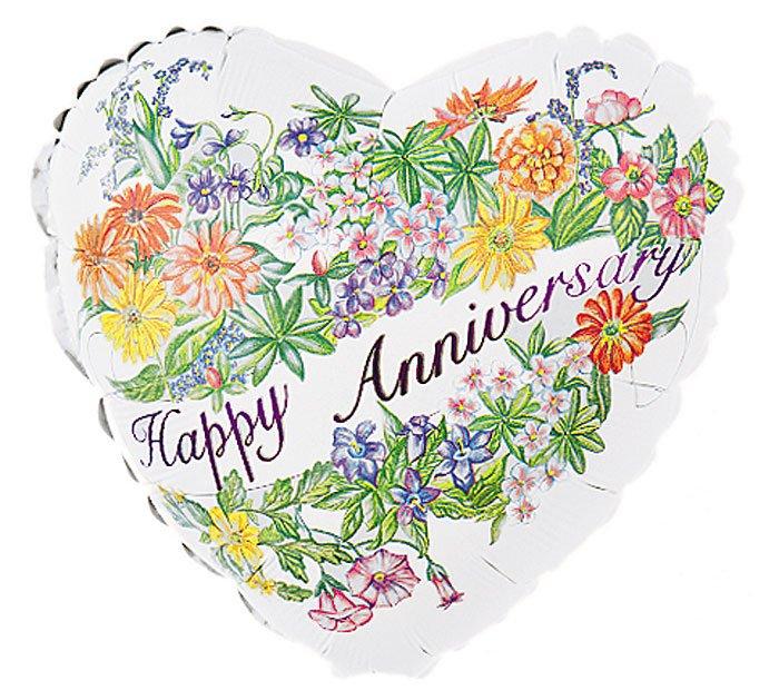 Happy Anniversary Flower Garden Balloon 18 Inch Mylar