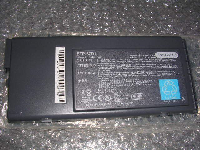 Acer BTP-37D1 Travelmate 610 612 613 614 Li-Ion Laptop Battery