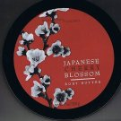 Bath and Body Works Pleasures Japanese Cherry Blossom Body Butter, 7 oz